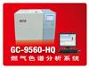 天然气分析专用色谱仪