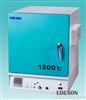 EX21300度电阻炉|马弗炉