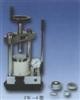 FW-4型压片机/24吨