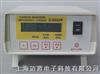 Z500XP一氧化碳检测仪 美国ESC公司 Z-500XP一氧化碳检测仪