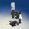 DJH Crater Film Build Measurement SystemDJH涂层测厚仪