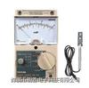 572光功率计日本三和Sanwa|OPM572光功率计