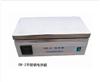 DB-1/2/3(A/B)不锈钢电热板