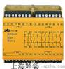 德国PILZ继电器   皮尔磁继电器