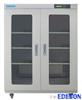 EDC系列(小型)型电子防潮柜|防潮箱