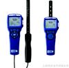TSI 9515/9525美國TSI 9515/9525數字式風速計