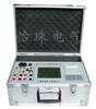 GKC-II高壓開關機械特性測試儀