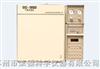 GC-960气相sbobet利记体育app