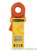 Fluke 1630接地電阻鉗型測試儀