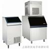 LB-100/200F/300F-FZ美国Grant颗粒形制冰机LB-100/200F/300F-FZ/B
