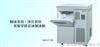 日本SANYO SIM-F140实验室碎花冰制冰机