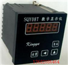 SQY08T220SQY08T220轉速數字顯示儀