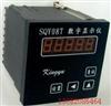 SQY08T100-4SXSQY08T100-4SX轉速數字顯示儀