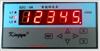 SZC-04SZC-04智能轉速表