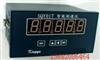 SQY01SQY01系列數字顯示儀簡介
