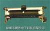 BX7 BX8 滑线式变阻器BX7 BX8 滑线式变阻器 产地:上海 厂商:上海胜新