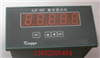 XJP-48FXJP-48F系列數字顯示儀