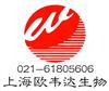 上海易佰聚经贸有限公司