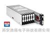 FLATPAC,VIPAC,MEGAPAC系列VICOR AC-DC自由组合电源供应器