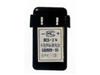 BC5-2便攜式不飽和電池