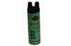 BC24便攜式不飽和標準電池