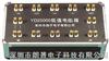 YD25000YD25000型低电阻箱|常州扬子