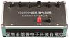 YD26000YD26000型超高电阻箱|常州扬子