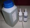 水晶胶(配固化剂和催化剂)
