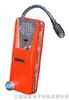 TIF8800A美国TIF8800A可燃气体检漏仪TIF8800A