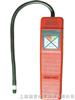 美国TIF RX-1卤素检漏仪RX1