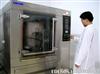 ERS箱式淋雨试验箱|IPX3|IPX4