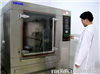 ERS箱式淋雨試驗箱|IPX3|IPX4