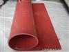 5-30KV高压绝缘橡胶地毯