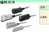 D-P4DWLD系列SMC有触点(舌簧型)磁性开关