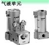 MGPM40-100Z实力品牌:日本SMC带导杆薄型气缸