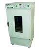 BS-1E/BS-2F数显振荡培养箱