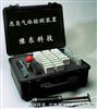 便攜式惡臭氣體快速檢測箱 YD-8G