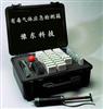 日本GASTEC公司仪器常用配件价格