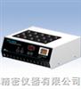 MH-2800D型多用恒温箱