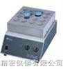 AVS-100小型可调速旋涡式振荡器