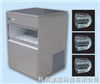 IM-15/IM-15A台式子弹头(日产15公斤)制冰机