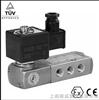 ASCO(杰高)五通管接式电磁阀