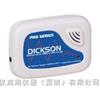 DICKSON TP120美國 Dickson TP120 温度数据记录仪