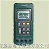 MS7222东莞华仪MS7222铂电阻校准器/校准器