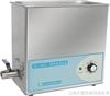 DL-A系列超声波清洗机