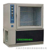 人工環境氣候箱(甲醛檢測)JQ-1M 人工環境氣候箱(甲醛檢測)JQ-1M