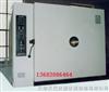 DWS-302 低溫恒溫恒濕箱