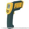 2200℃超高温红外测温仪AR922