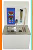 燃料油实际胶质测定器