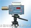 CCZ-20A防爆型粉尘采样器(CCZ-20A)